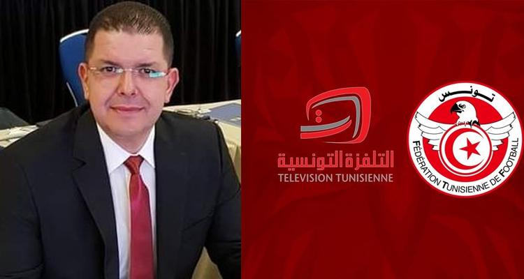 حاد المغربي