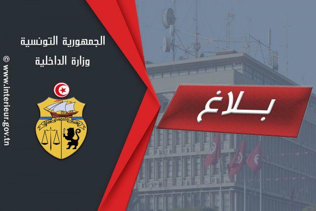 وزارة الداخلية تدعو المواطنين إلى الإلتزام بتطبيق مقتضيات منع الجولان والحجر الصحي الشامل