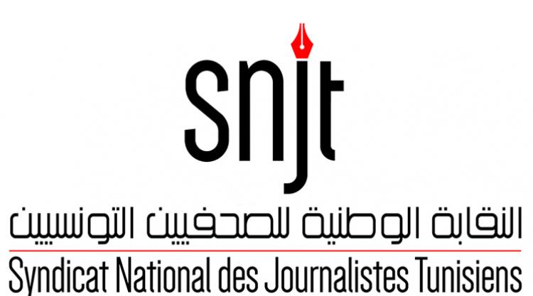 La SNJT avertit la chaine Attessia TV (vidéo)
