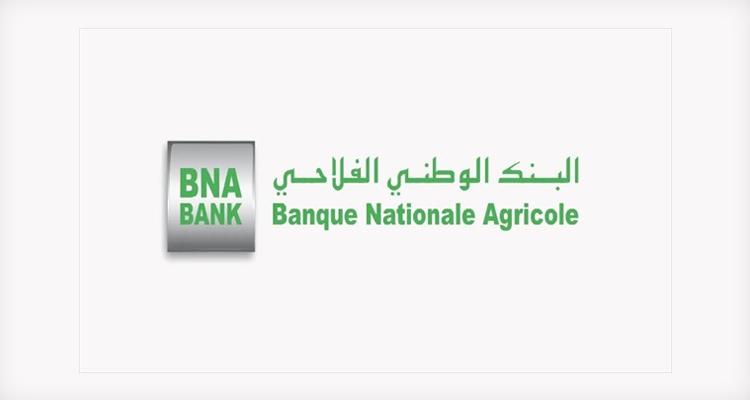 Une contribution de 500 mille dinars par le personnel de la BNA au fonds nationa