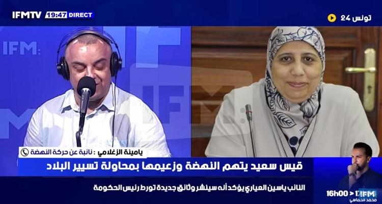 أمينة الزغلامي تونس 24