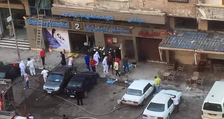 حريق بمستشفى في مصر