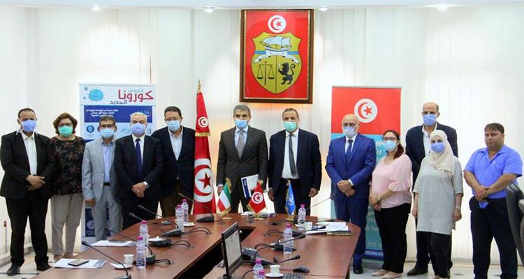 جلسة عمل حول التّعاون التّونسي-الكويتي في المجال الصحّي