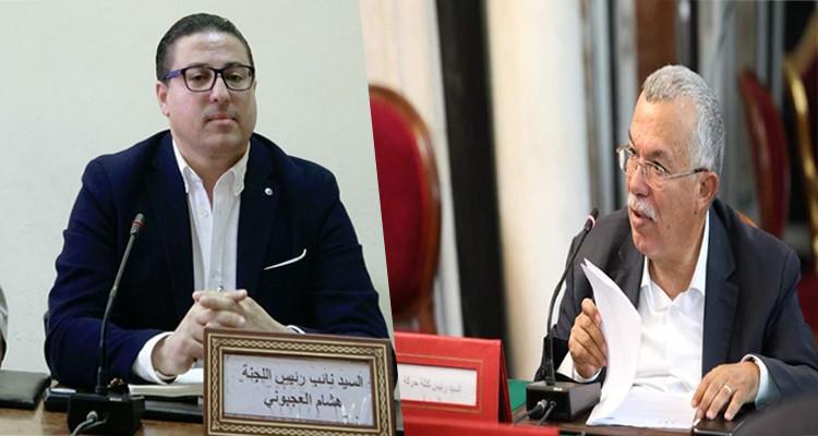 هشام العجبوني ونور الدين البحيري