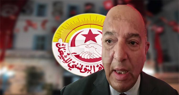 منعم عميرة اتحاد الشغل
