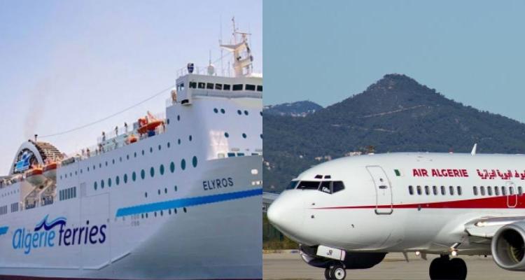 الجزائر تفتح قطاع الشحن الجوي والبحري أمام القطاع الخاص