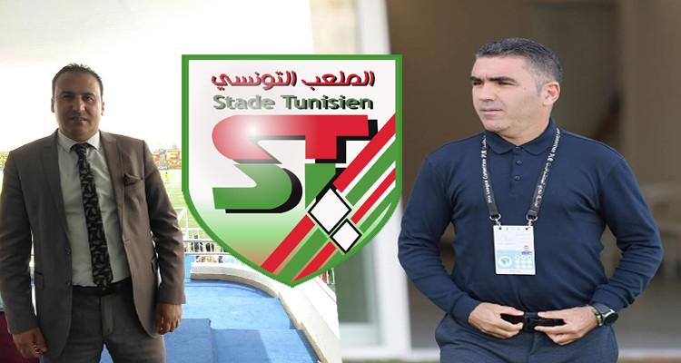 أنيس الباجي وجلال القادري الملعب التونسي