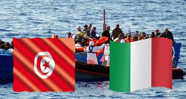 تونس وإيطاليا هجرة غير شرعية