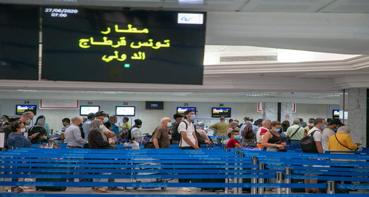مطار تونس قرطاج الدولي