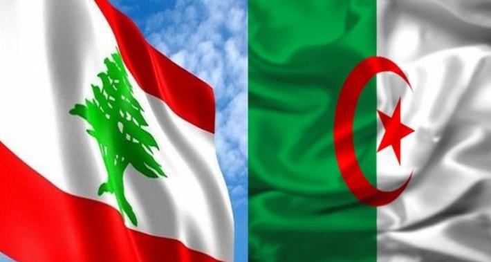 لبنان والجزائر