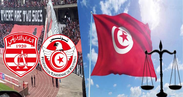 أحباء للنادي الإفريقي يقاضون الجامعة التونسية لكرة القدم
