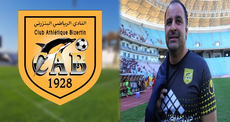 عبد السلام السعيداني: سأترشح لرئاسة النادي وأتحدى من يجرؤ على منافستي