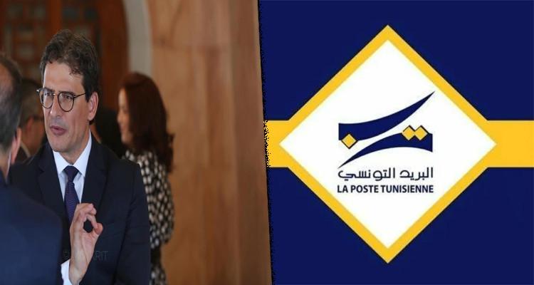 البريد التونسي يوضح بخصوص تغريم وزير النقل بأكثر من 130 مليارا