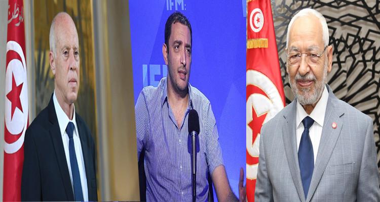 ياسين العياري قيس سعيّد راشد الغنوشي