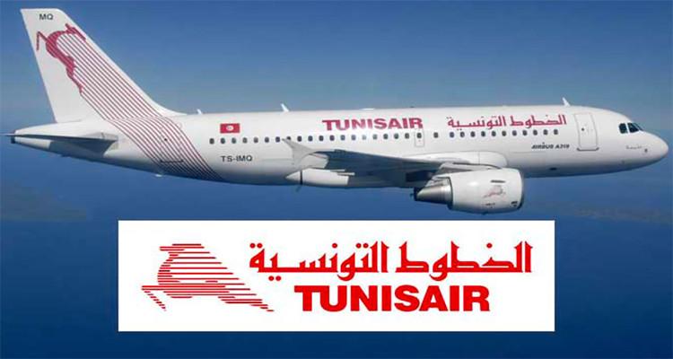 الخطوط الجوية التونسية تسمح لحرفائها بتغيير مواعيد السفر دون غرامة
