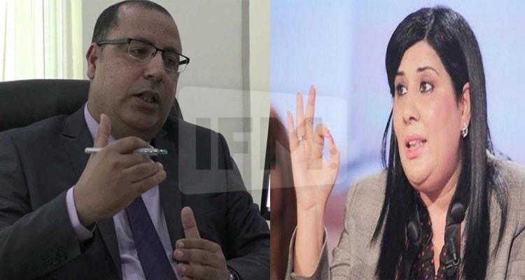 هشام المشيشي وعبير موسي