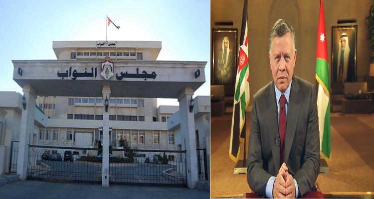 الملك الأردني يأمر بحل البرلمان