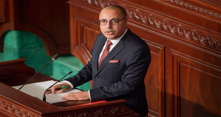حكومة هشام المشيشي