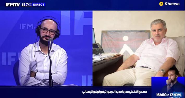 ناصر شقرون  اقتصاد الريع