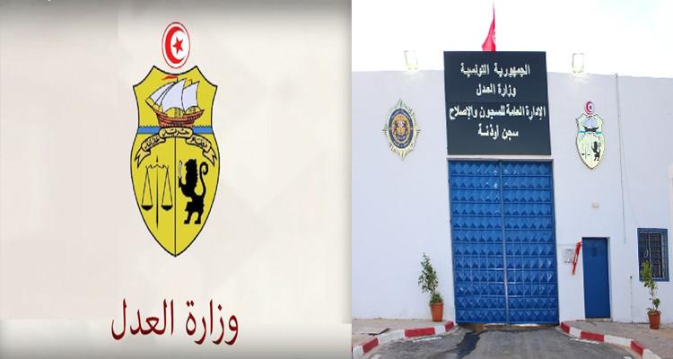وزارة العدل تخطط لزيادة عدد الأسرة في السجون ب5380 سريرا جديدا
