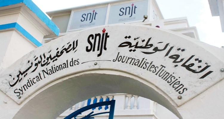 نقابة الصحفيين: رئيس الحكومة يعلن معاداته لحرية الاعلام