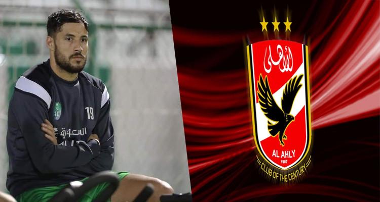 يوسف البلايلي الأهلي المصري