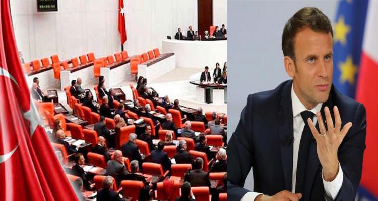 البرلمان التركي : تصريحات ماكرون قد تؤجج صراعا عميقا بين أتباع الديانات