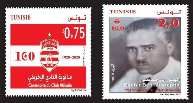 Emission de deux timbres- poste à l'occasionde la célébration du 100ème anniversaire du Club Africain