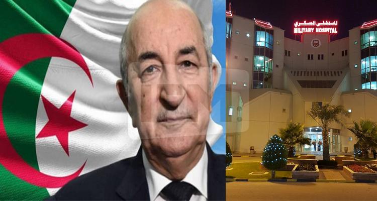نقل الرئيس الجزائري عبد المجيد تبون إلى المستشفى