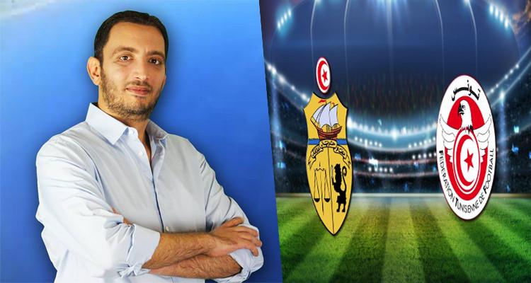 ياسين العياري الجامعة التونسية لكرة القدم