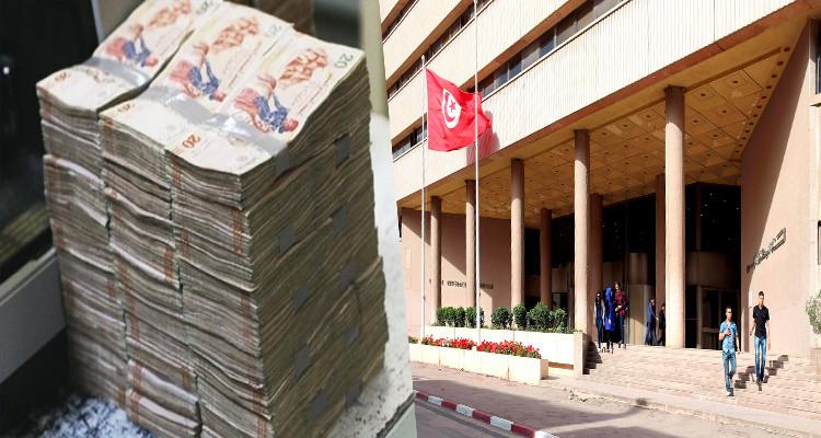 مليارات بنك المركزي التونسي