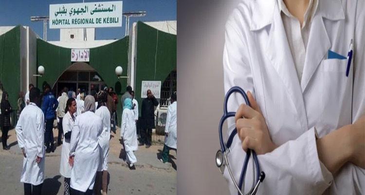طبيب بمستشفى قبلي