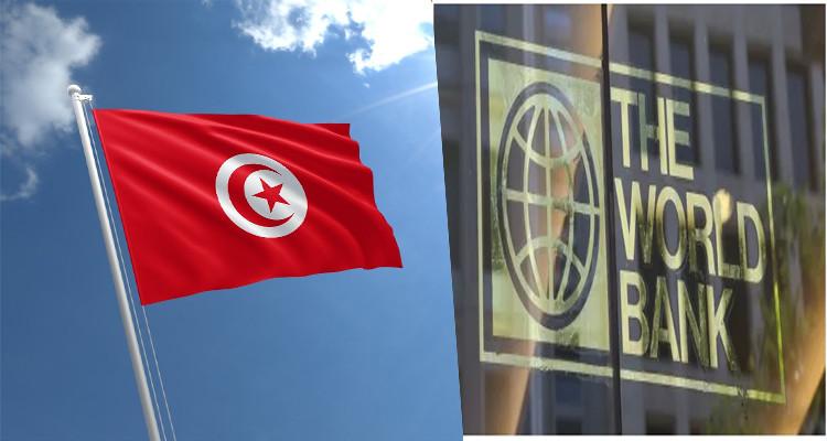 تونس في قائمة العشر دول لمساعدات البنك الدولي في مجابهة الكورونا