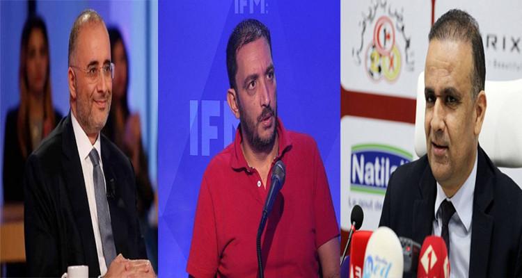 ياسين العياري وديع الجريء طارق بوشماوي