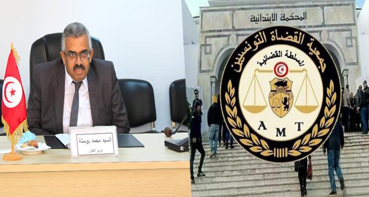 جمعية القضاة تعكس الهجوم على وزير العدل وتستثني هذه القضايا من الاضراب