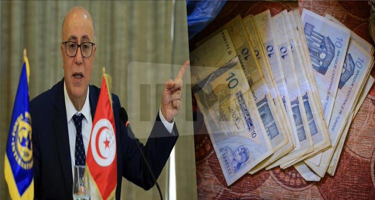 مروان العباسي أشباح 200 دينار
