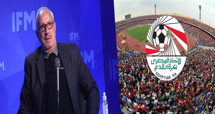 خالد حسني مصر