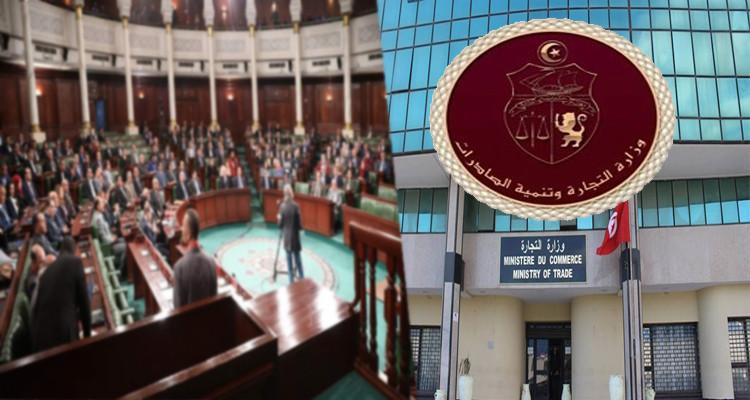 نواب البرلمان يدعون وزارة التجارة إلى السيطرة على التجارة الموازيةواللوبيات