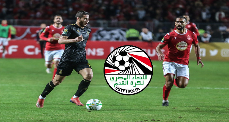 محمد المثناني آخر الملتحقين بالدوري المصري الممتاز