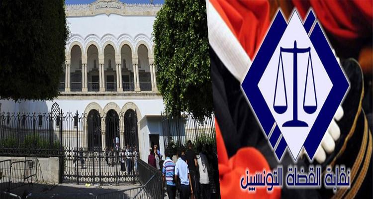 نقابة القضاة تعلن الاضراب العام المفتوح
