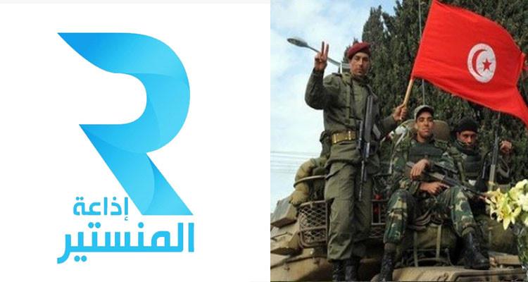 إذاعة المنستير/ انقلاب عسكري
