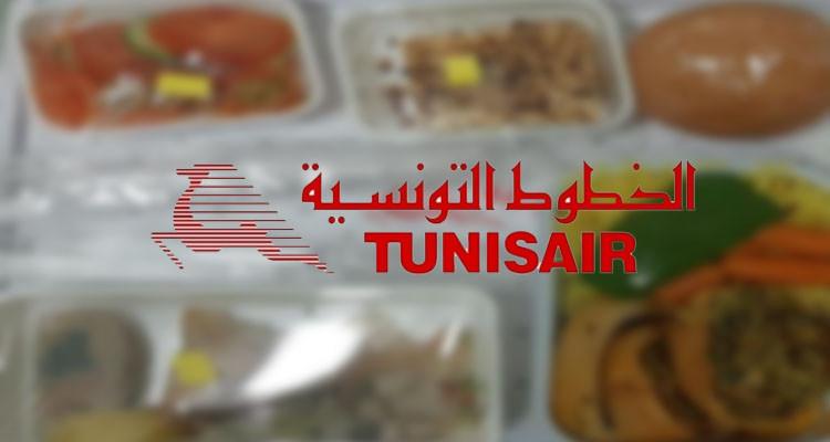 الفة حامدي الخطوط التونسية