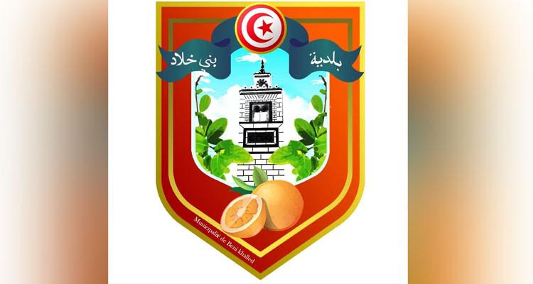 بلدية بني خلاد