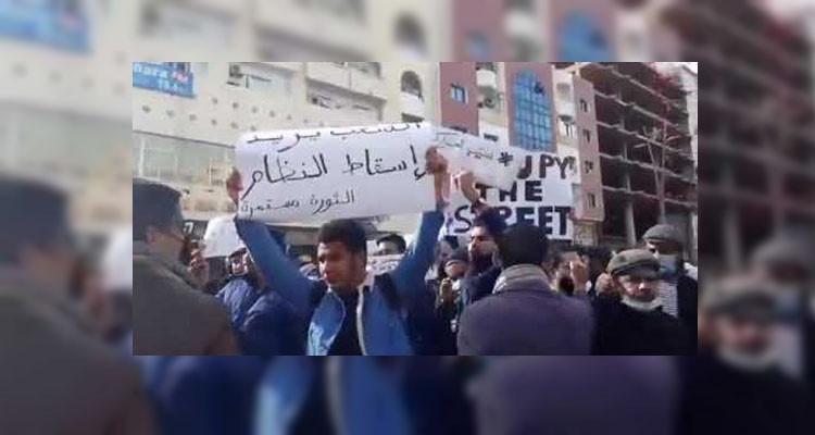 صفاقس مسيرة اسقاط النظام