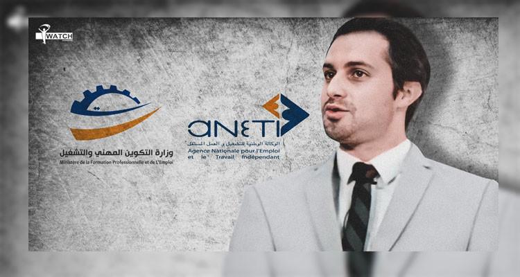 يوسف فنيرة تضارب مصالح وزير التكوين والتشغيل
