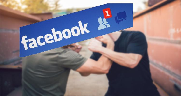 فايسبوك مشاجرة