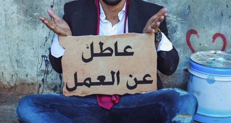تونس ارتفاع نسبة البطالة