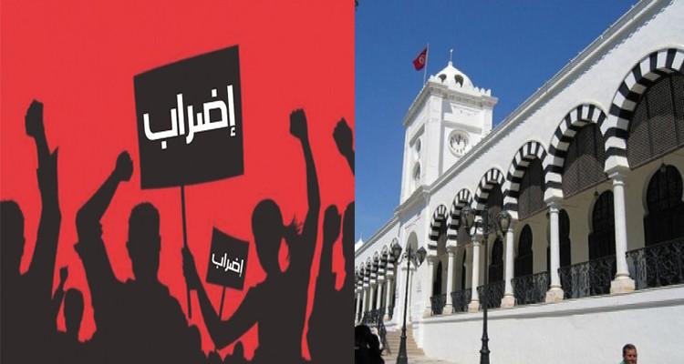 الاتحاد الجهوي للشغل تونس رئاسة الحكومة أعوان وإطارات اضراب