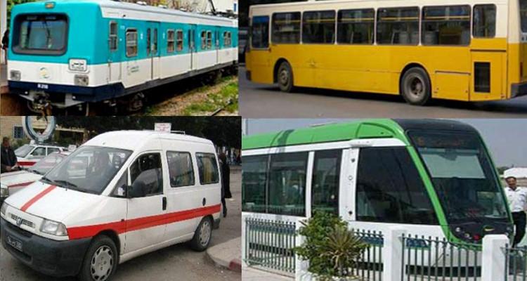 النقل العمومي