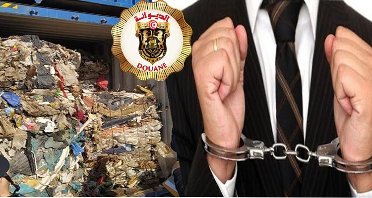 قضية النفايات الإيطالية